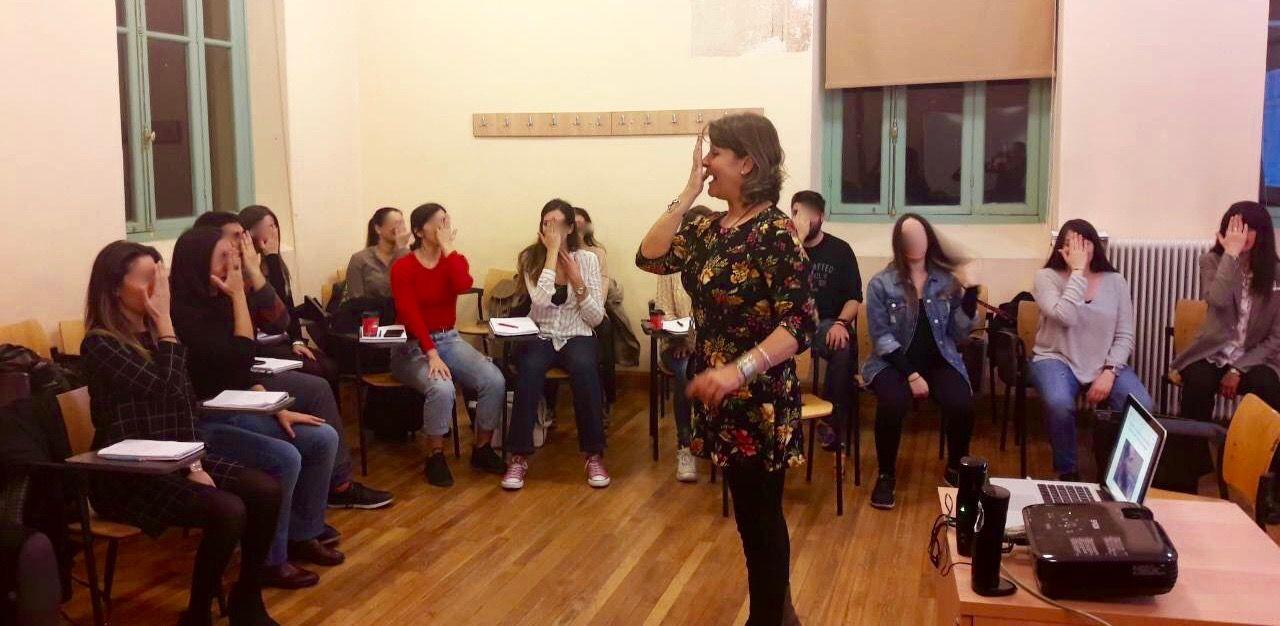 Ε.Κ.Π.Α. εκπαιδευτικό σεμινάριο 2019<span>Σεμινάριο στου μεταπτυχιακούς φοιτητές στο τμήμα 'Κοινωνική Νευροεπιστήμη, Κοινωνική Παιδαγωγική & Εκπαίδευση'</span>