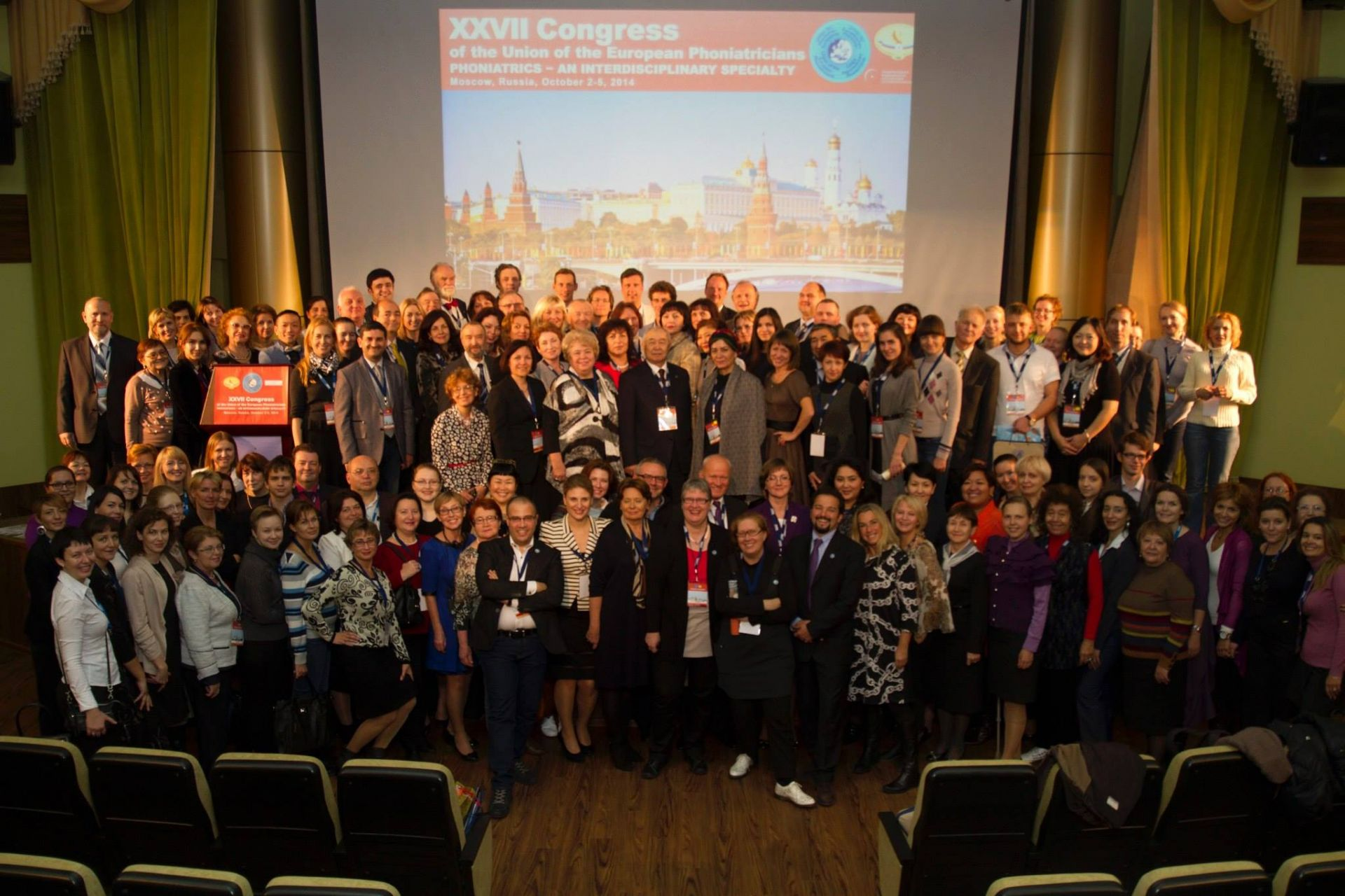 Μόσχα 2014 UEP Phoniatrics Congress<span></span>